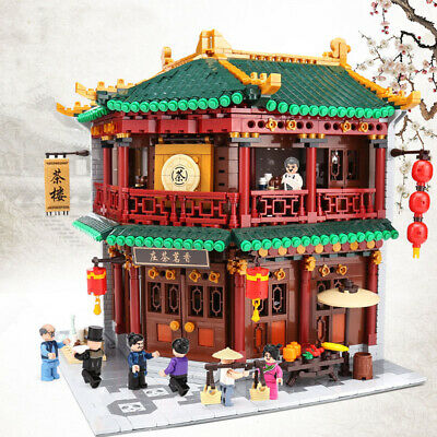 DHL Chinese Ancient Teahouse Building Blocks Set Kids Toy Street Bricks 3033pcs