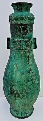 21in Antique Signed Chinese Late Qing Early Republic Archaic Song Hu Bronze Vase