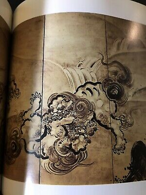 RARE Old Museum Book On Japanese Screen Paintings Tattoo Art Reference Irezumi
