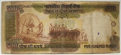 India 1987 ... 500 Rupees Note .. Collector's Misprint . Wet Ink Transfer