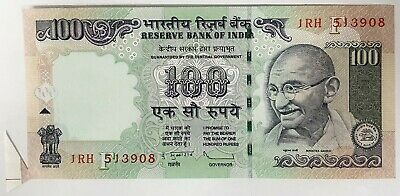 India 1996 ... 100 Rupees ... Misprint/ Error Note ...  Miscut With Flap