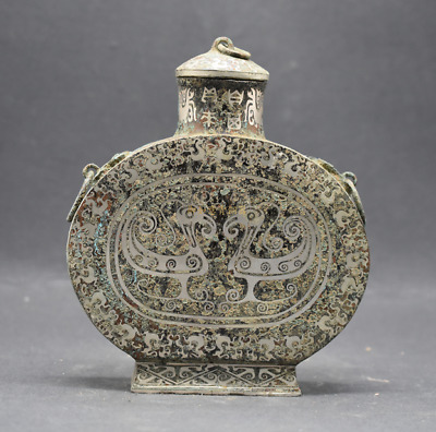 Collections chinese Warring States Bronze inlaid silver dragon and phoenix Pot