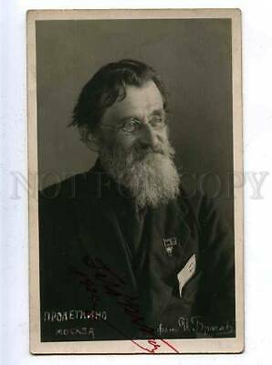 185901 RUSSIA Feliks Kon revolutionary Jew autograph 1924 year