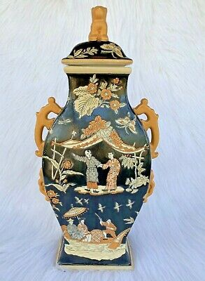 VTG Large Handcraft Chinese Black Porcelain Decorative Vase w/ Foo Goo Lid 15''
