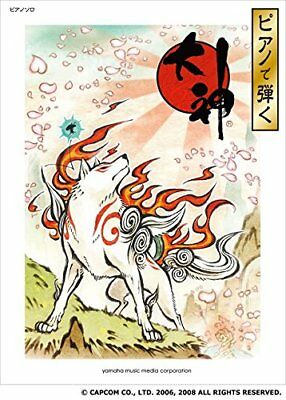 Okami to play on the piano japan #R1869 F/S
