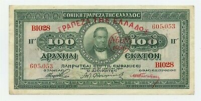 1923 Germany VF//XF P83a Pair of 100,000 Mark Notes