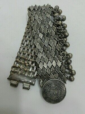 Antique Silver Yemen Bedouin Ethnic Anklet Bracelet Ankle Middle Eastern Coin