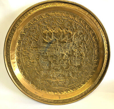 """Antique Large Brass Wall Plaque Hand Worked Animals Buildings 21"""" Diameter"""