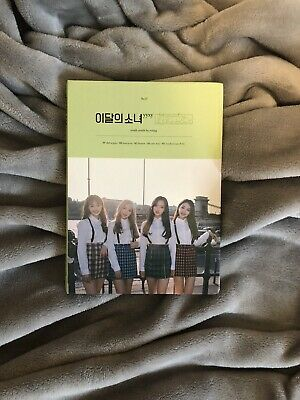 LOONA yyxy - beauty&thebeat (Limited) Album [ no photocard ]