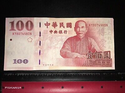 China 100 Bill Foreign Money Currency Paper Circulated USA Shipping Red Color
