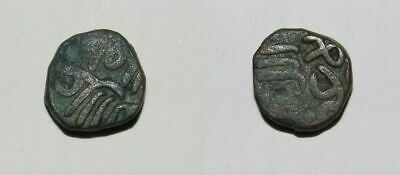 Old Mughal Coin - India  (#2)