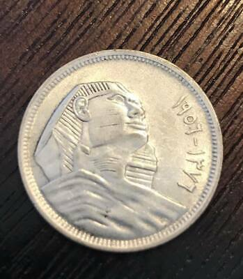 Egyptian silver coin of Sphinx 1956 5 piasters