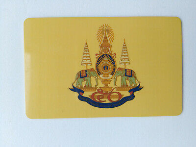 1996 Collectible Thailand Prepaid Phone card 300 THB King Rama VIIII Anniversary