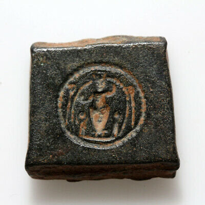 Intact Islamic Antioch Square Weight-King Enthroned Facing Depiction Ca 700 Ad