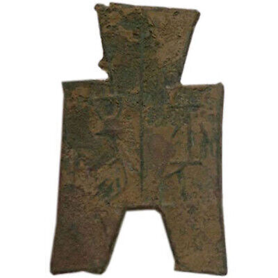 350 China - Zhou Dynasty - Hoe Coin