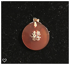 Antique Chinese Carneilian Double Happiness Pendant