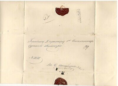 Russia, 1840 Stampless Folded Cover To Dir., 1St Petersburg High School