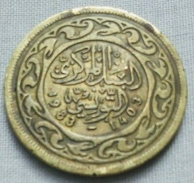 Coin, Tunisia, 100 Millim, 1983/AH1403, Paris, VF(20-25), Brass TUNISIA coin1983