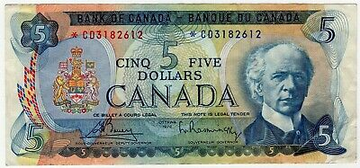 1972 Bank Of Canada Five 5 Dollar Replacement Bank Note *Cd 3182612 Nice Bill