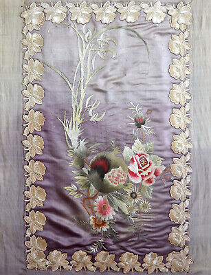 Vintage Chinese Hand Emroidered Silk Pomegranate Embroidery
