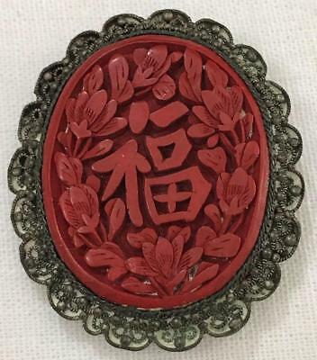 Antique Chinese Export Happiness Luck Cinnabar Brooch/Clip in Filigree Frame