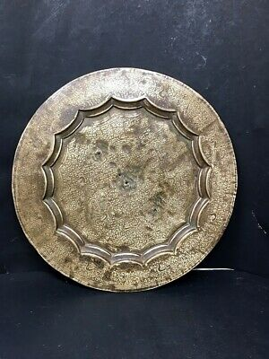 Antique Old Brass Hand Carved Peacock Figure Islamic Floral Tray Plate