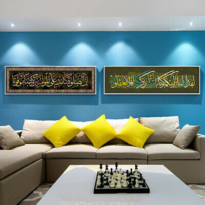 Collection Text Art Canvas Poster Print Living Room Hanging Picture Frameless