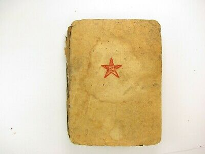 Personal notebook of a paratrooper sergeant soldier of the Soviet army of 1944