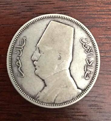 Egyptian silver coin of King Fouad 5 piasters since 1933