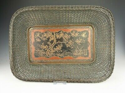 Antique Meiji Period Japanese Embossed Oriental Bronze Tray - With Woven Borders