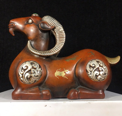 """7.08"""" Old Chinese Antique Red Copper Gilt 24K Gold Silver sheep Statue"""