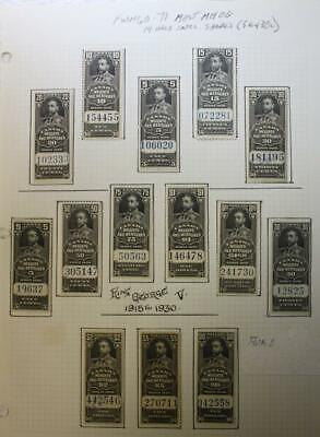 Canada FWM60-71, Unused & Used Set Of 12 Plus Shades On Page, 14 Stamps