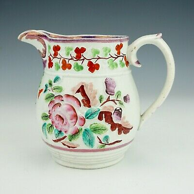 Antique Staffordshire Pottery - Relief Moulded Pink Lustre Jug - Early!
