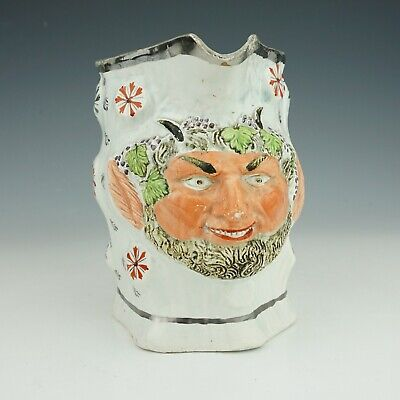 Antique Staffordshire Pottery - Relief Moulded Bacchanalian Mask Jug - Early!