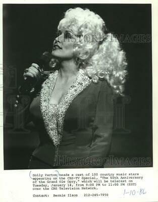 """1986 Press Photo Dolly Parton CBS's """"The 60th Anniversary of the Grand Ole Opry"""""""