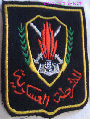 In15609 - Patch Police Militaire - Liban