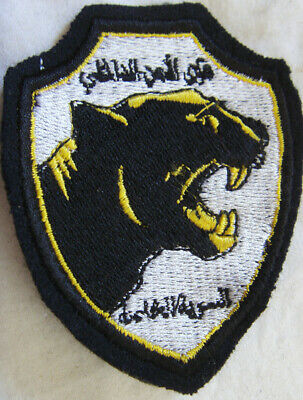 IN15649 - PATCH PANTHERES  Al Fouhoud EQUIPE SPECIALE POLICE - LIBAN