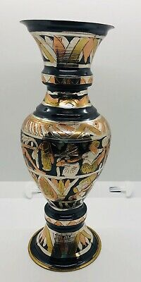 """Beautiful 9 1/2"""" Y.H. Hand Made In Egypt Metal Vase W/carving designs"""