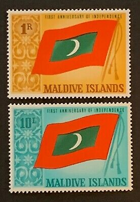 Maldives. Anniversary of Independence. SG189/90. 1966. MNH. (D80)