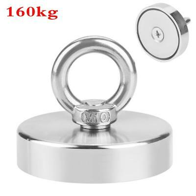 160kg 75mm Recovery Magnet Strong Sea Fishing Treasure Hunting Metal Detector