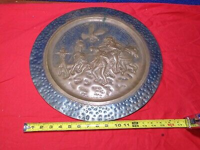 Vintage Brass/Copper.Hanging Tray Platter with Mayan Aztec Decoration