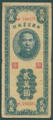 China Sinkiang Commercial & Industrial Bank 1947 20,000 Yuan P-S1774 Fine