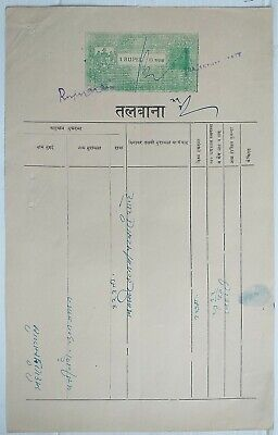 India Dholpur State stamp papers collection (5 different)