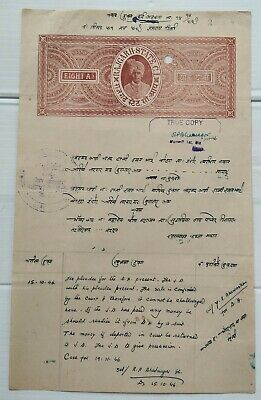 India Rajgaarh State stamp papers collection to 9R (16 different)