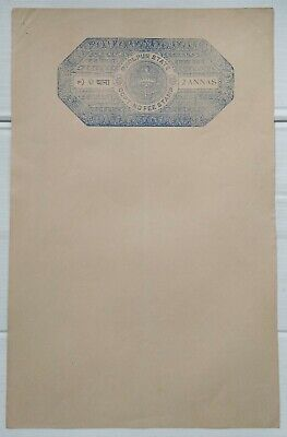 India Dholpur State stamp papers collection to 9R (7 different)