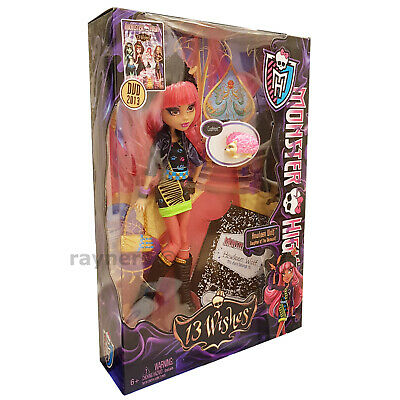 New Monster High Howleen Wolf 2012 13 Wishes Doll Y7707 Y7710