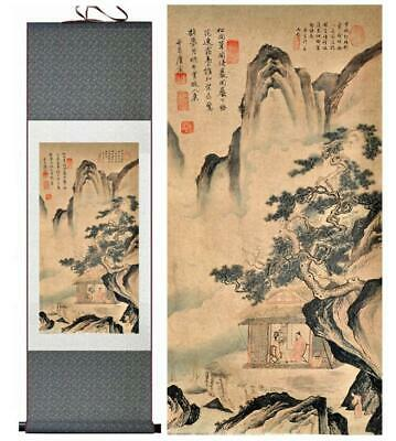 Traditional Chinese scroll - people painting