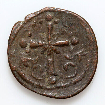 Byzantine Coin Nicephorus III, Class I anonymous follis. 1078-1081 AD. IC-XC