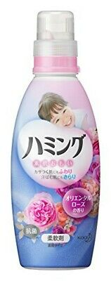Kao Japan HUMMING Fragrance Fabric Softener 600ml - Oriental Rose