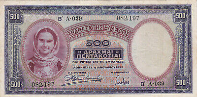 500 Drachmai Very Fine Banknote From Greece 1939 Pick-109